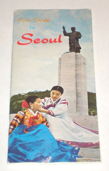Your Guide To Seoul 1960, Ministry Of Transportation, Republic of Korea